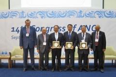 IKA Award