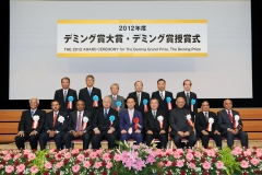 2012 Deming Prize Recepients in Tokyo Five companies from India - Four are TQMI clients