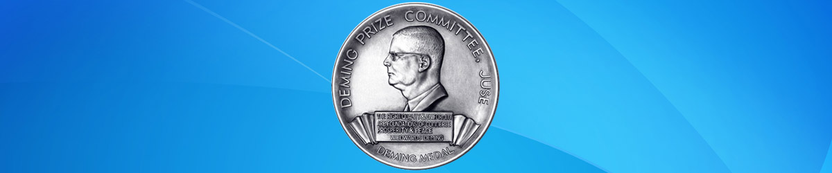 deaming-prize-banner